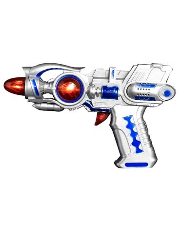 GALAXY GUN