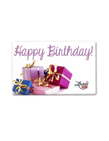 Happy Birthday Presents E-Gift Card